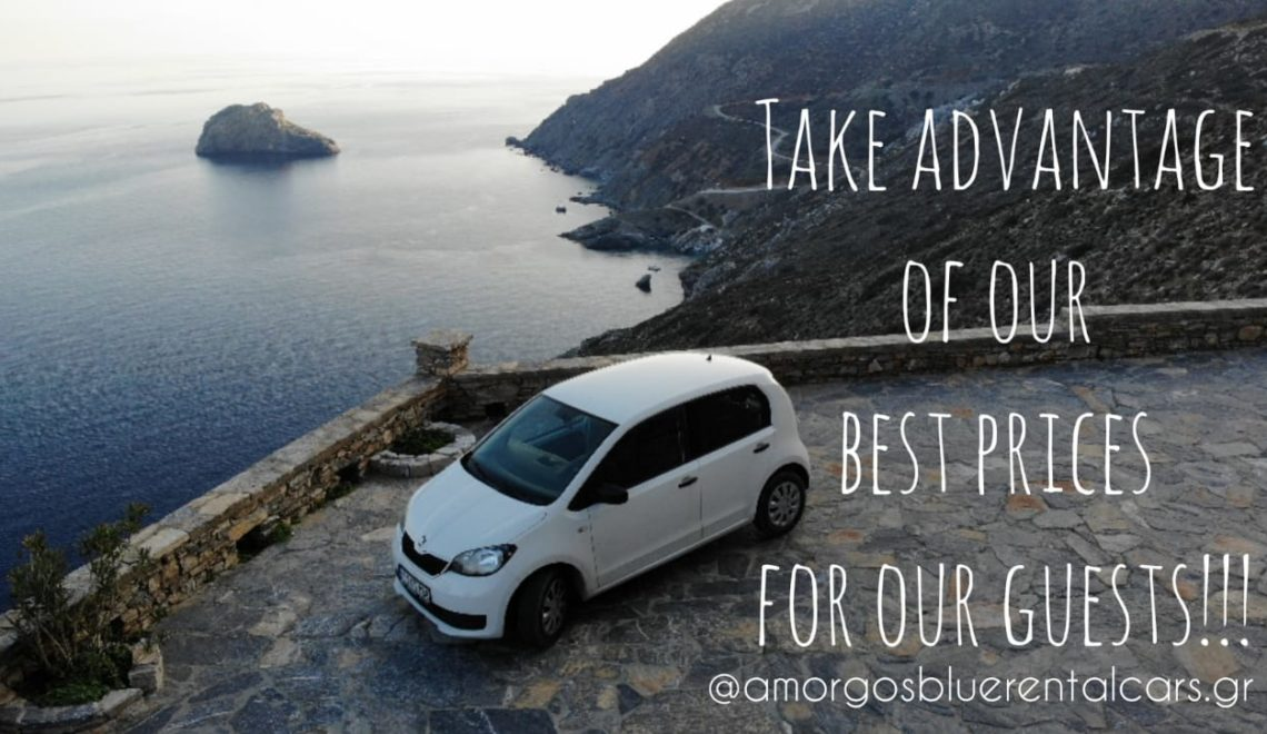 Amorgos Pearls Rent A Car